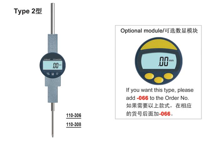 "0-50mm/2"" 亚博体育官方版表 (2型)"